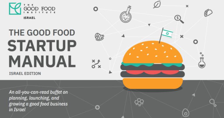 Startup manual